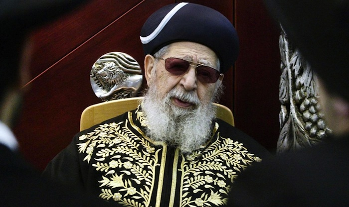 What Makes a Teacher Great - Remembering Rabbi Ovadia Yosef