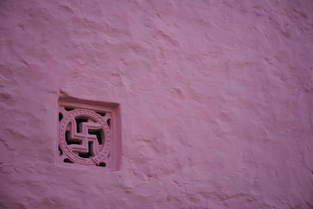 A Girl Named Swastika