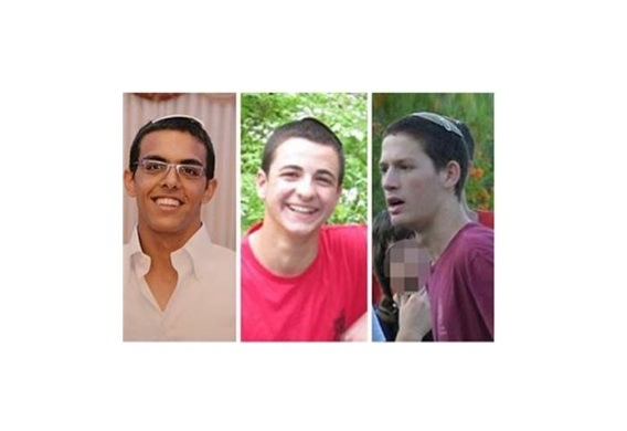 Wisdom in the Face of Terror - For Naftali, Gilad and Eyal