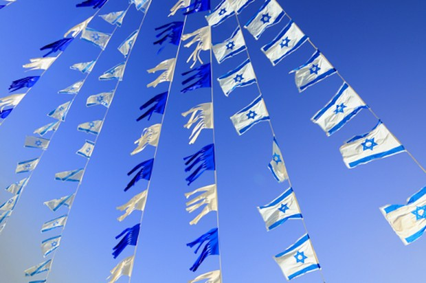 Israel Independence Day: Celebrating a Country Worth Loving
