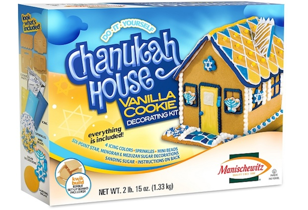 Is Chanukah Becoming Too Commercialized?