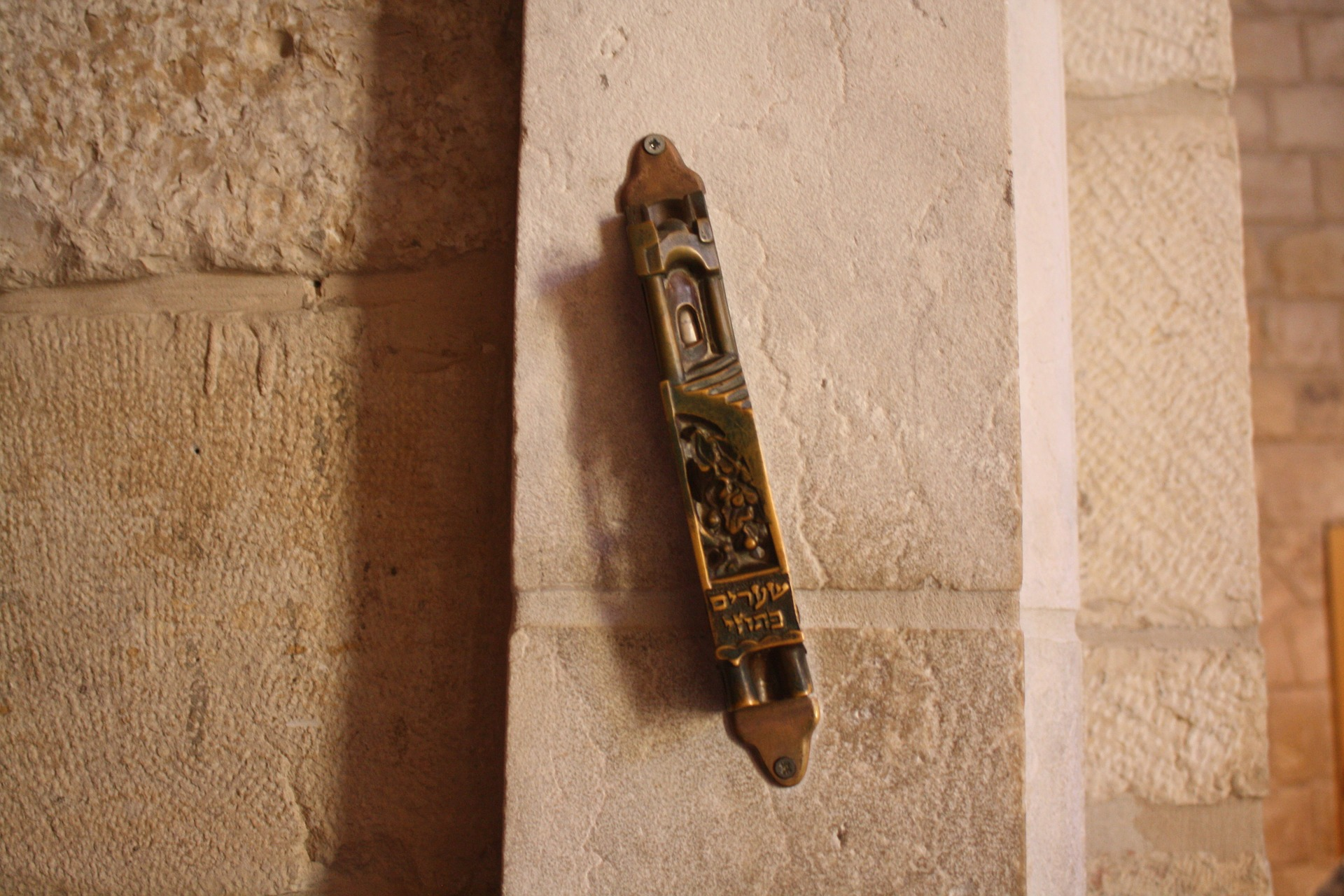 The Mezuzah, the Doorbell, and the Design of a Ritual